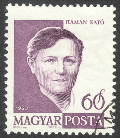 haman: MOSCOW, RUSSIA - CIRCA APRIL, 2016: a post stamp printed in HUNGARY shows a portrait of  Kato Haman, circa 1960