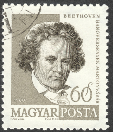 beethoven: MOSCOW, RUSSIA - CIRCA APRIL, 2016: a post stamp printed in HUNGARY shows a portrait of Ludwig van Beethoven, circa 1960