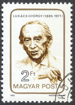 blanking: MOSCOW, RUSSIA - CIRCA APRIL, 2016: a post stamp printed in HUNGARY dedicated to the 100th Anniversary of the Birth of Gyorgy Lukacs, circa 1985 Editorial