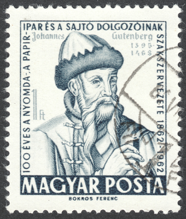johannes: MOSCOW, RUSSIA - CIRCA MAY, 2016: a post stamp printed in HUNGARY shows a portrait of  Johannes Gutenberg, the series The 100th Anniversary of the Printers` and Papermakers` Union, circa 1962