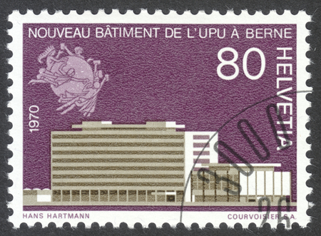 helvetia: MOSCOW, RUSSIA - CIRCA APRIL, 2016: a post stamp printed in SWITZERLAND shows the UPU Headquarters, circa 1970