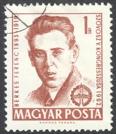 cooperativismo: Moscú, Rusia - alrededor de MAYO de 2016: un sello impreso en Hungría muestra un retrato de Ferenc Berkes, dedicado al 5º Congreso del Movimiento Cooperativo de Hungría, alrededor del año 1962