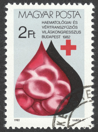 erythrocyte: MOSCOW, RUSSIA - CIRCA APRIL, 2016: a post stamp printed in HUNGARY, dedicated to World Congress for Hematology and Blood Transfusion, circa 1982
