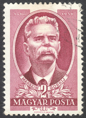 gorki: MOSCOW, RUSSIA - CIRCA APRIL, 2016: a post stamp printed in HUNGARY shows a portrait of Maxim Gorky, the series The 15th Anniversary of the Death of Maxim Gorky, circa 1951 Editorial