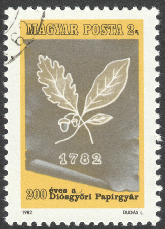 paper factory: MOSCOW, RUSSIA - CIRCA APRIL, 2016: a post stamp printed in HUNGARY, dedicated to the paper Factory, Diosgyor, circa 1982