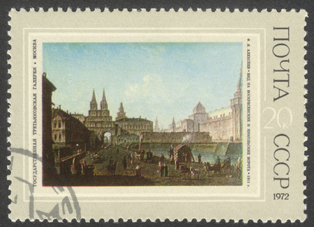 postmail: MOSCOW, RUSSIA - CIRCA APRIL, 2016: a post stamp printed in the USSR shows a painting View of the Resurrection and Nikolsky Gates by F..Alexeiev, the series Russian Paintings, circa 1971 Editorial