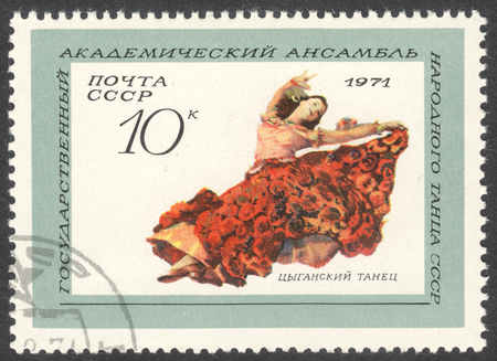 postmail: MOSCOW, RUSSIA - CIRCA APRIL, 2016: a post stamp printed in the USSR shows a Gipsy dance, the series State Folk Dance Ensemble, circa 1971