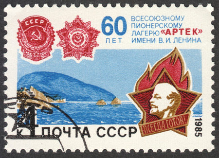 franked: MOSCOW, RUSSIA - CIRCA APRIL, 2016: a post stamp printed in the USSR, dedicated to the 60th Anniversary of Artek Pioneer Camp, circa 1985 Editorial