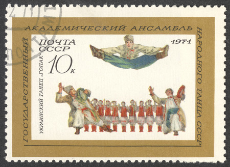 postmail: MOSCOW, RUSSIA - CIRCA APRIL, 2016: a post stamp printed in the USSR shows a traditional Ukrainian dance Gopak, the series State Folk Dance Ensemble, circa 1971