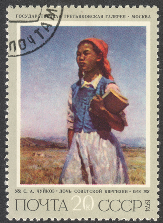 philatelic: MOSCOW, RUSSIA - CIRCA APRIL, 2016: a post stamp printed in the USSR shows a painting Daughter of Soviet Kyrgyzstan by S.A.Chukov, the series The Soviet Paintings, circa 1974