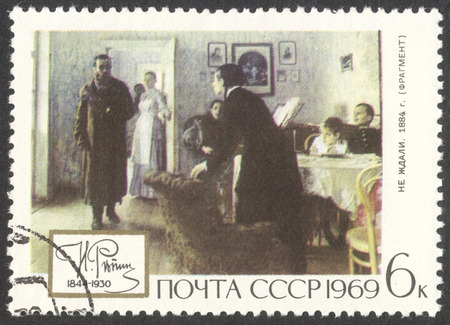 unexpected: MOSCOW, RUSSIA - CIRCA APRIL, 2016: a post stamp printed in the USSR shows a painting The unexpected, the series The 125th Birth Anniversary of I.E.Repin, circa 1969 Editorial