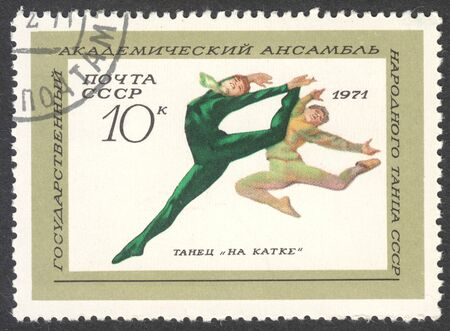 postmail: MOSCOW, RUSSIA - CIRCA APRIL, 2016: a post stamp printed in the USSR shows a dance On the Ice, the series State Folk Dance Ensemble, circa 1971 Editorial