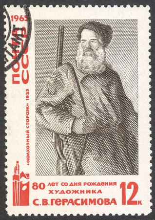 watchman: MOSCOW, RUSSIA - CIRCA APRIL, 2016: a post stamp printed in the USSR shows a painting Farm watchman  by S. Gerasimov, the series Russian Painters, circa 1965 Editorial