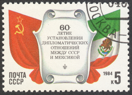 diplomatic: MOSCOW, RUSSIA - CIRCA APRIL, 2016: a post stamp printed in the USSR dedicated to the 60th Anniversary of the USSR-Mexico Diplomatic Relations, circa 1984
