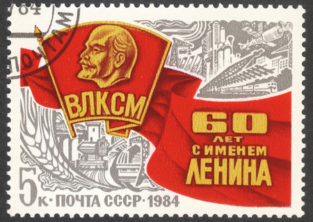 philatelic: MOSCOW, RUSSIA - CIRCA APRIL, 2016: a post stamp printed in the USSR, dedicated to the 60th Anniversary of Lenin Komsomol, circa 1984