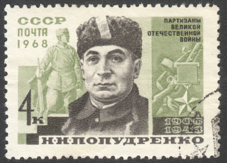 partisan: MOSCOW, RUSSIA - CIRCA APRIL, 2016: a post stamp printed in the USSR shows a portrait of N. N. Popudrenko, the series Partizans of the World War II, circa 1968 Editorial