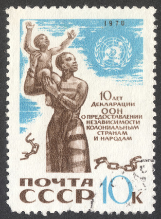 declaration of independence: MOSCOW, RUSSIA - CIRCA APRIL, 2016: a post stamp printed in the USSR, dedicated to the 10th Anniversary of UN Declaration on Colonial Independence