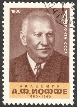 superconductivity: MOSCOW, RUSSIA - CIRCA MAY, 2016: a post stamp printed in the USSR shows a portrait of Abram Ioffe, circa 1980