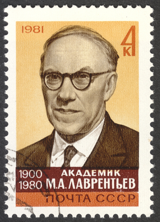 mathematician: MOSCOW, RUSSIA - CIRCA MAY, 2016: a post stamp printed in the USSR shows a portrait of M. A. Lavrentyev, Soviet mathematician and engineer, circa 1981 Editorial