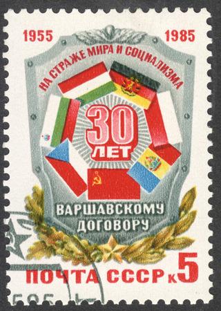pacto: Moscú, Rusia - alrededor de MAYO de 2016: un sello impreso en la URSS dedicado al 30 Aniversario de la Organización Varsovia Pacto, alrededor de 1985