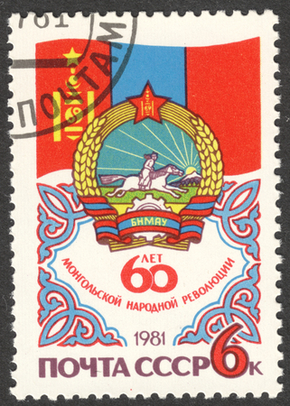 ard: MOSCOW, RUSSIA - CIRCA APRIL, 2016: a post stamp printed in the USSR dedicated to the 60th Anniversary of Revolution in Mongolia, circa 1981