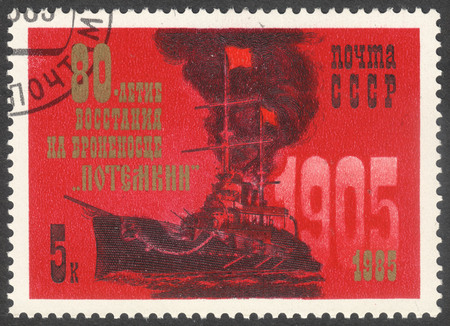 revolt: MOSCOW, RUSSIA - CIRCA APRIL, 2016: a post stamp printed in the USSR dedicated to the 80th Anniversary of Revolt on Battleship Potemkin, circa 1985