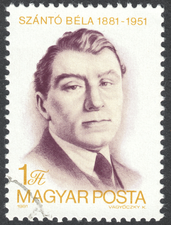 stempel: MOSCOW, RUSSIA - CIRCA APRIL, 2016: a post stamp printed in HUNGARY shows a portrait of Bela Szanto, devoted to the 100th Anniversary of the Birth of Bela Szanto, circa 1981 Editorial