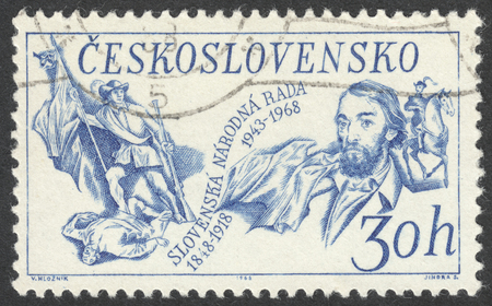 insurrection: MOSCOW, RUSSIA - CIRCA APRIL, 2016: a post stamp printed in CZECHOSLOVAKIA, the series The 120th Anniversary of Slovak Insurrection and 25th Anniversary of Slovak National Council, circa 1968