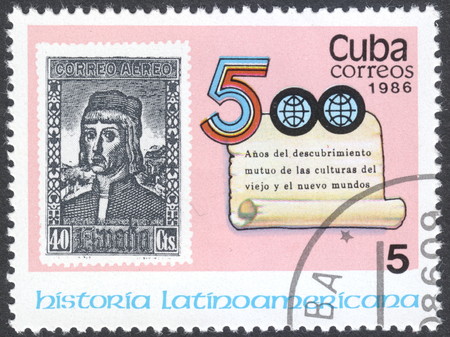 post stamp: MOSCOW, RUSSIA - CIRCA APRIL, 2016: a post stamp printed in CUBA shows an old post stamp, the series Latin American History, circa 1986