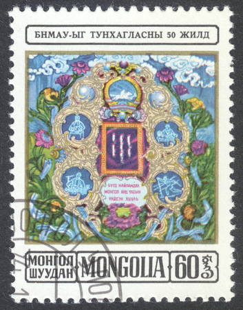 constitutional: MOSCOW, RUSSIA - CIRCA MAY, 2016: a post stamp printed in MONGOLIA shows Constitutional Embroidery, the series The 50th Anniversary of Mongolian Peoples Republic, circa 1974