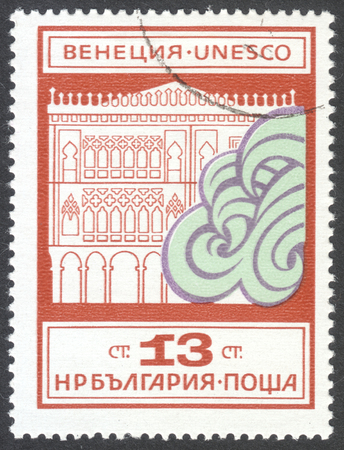 rescuing: MOSCOW, RUSSIA - CIRCA APRIL, 2016: a post stamp printed in HUNGARY shows the Doges Palace, the series UNESCO Action Rescuing Venice, circa 1972