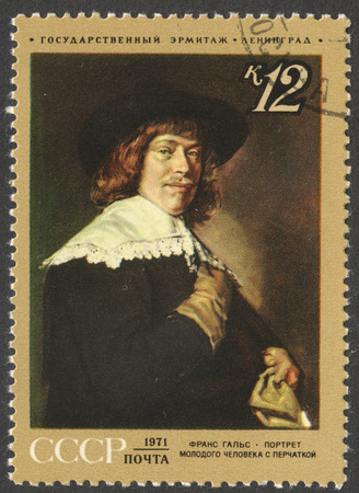 agitation: MOSCOW, RUSSIA - CIRCA APRIL, 2016: a post stamp printed in the USSR shows a painting Young Man with a Glove by Hals, the series Foreign Paintings in Russian Museums, circa 1971 Editorial