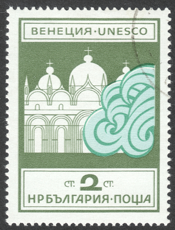 postmail: MOSCOW, RUSSIA - CIRCA APRIL, 2016: a post stamp printed in HUNGARY shows the San Marco cathedral, the series UNESCO Action Rescuing Venice, circa 1972 Editorial