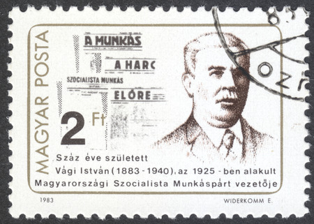 postmail: MOSCOW, RUSSIA - CIRCA JUNE, 2016: a post stamp printed in HUNGARY, dedicated to the 100th Anniversary of the Birth of Istvan Vagi, circa 1983