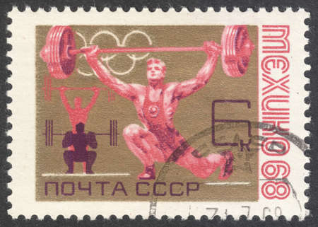 olympic games: MOSCOW, RUSSIA - CIRCA JUNE, 2016: a post stamp printed in the USSR shows a weight lifter, the series Olympic Games - Mexico City, Mexico, circa 1968