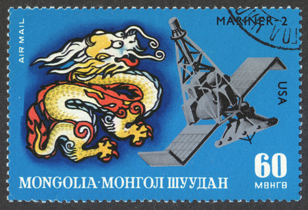 chinese postage stamp: MOSCOW, RUSSIA - CIRCA JUNE, 2016: a post stamp printed in MONGOLIA shows Dragon and Mariner-2, the series Zodiac Pictures Of The Lunisolar Calendar And Space, circa 1972 Editorial