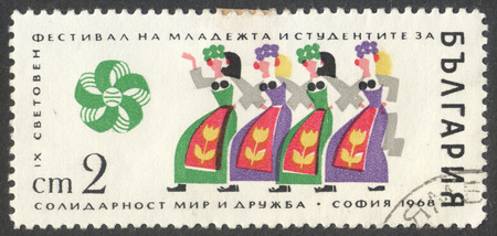 bulgaria girl: MOSCOW, RUSSIA - CIRCA JUNE, 2016: a post stamp printed in BULGARIA shows folk dancers, the series The 9th Festival for Peace and Friendship, Sofia, circa 1968