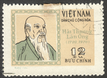 estampilla: MOSCOW, RUSSIA - CIRCA JULY, 2016: a stamp printed in VIETNAM, dedicated to the  250th Birth anniversary of Hai Thuong Lan Ong, circa 1971 Editorial