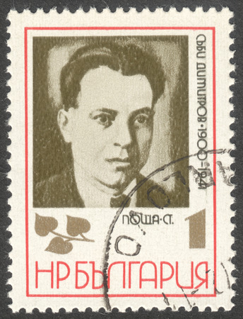 postmail: MOSCOW, RUSSIA - CIRCA JULY, 2016: a stamp printed in BULGARIA shows a portrait of Sabi Dimitrov, the series Resistance Fighters, circa 1972