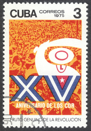 MOSCOW, RUSSIA - CIRCA AUGUST, 2016: a stamp printed in CUBA, dedicated to the 15th Anniversary of The Revolutionary Defence Committees, circa 1975