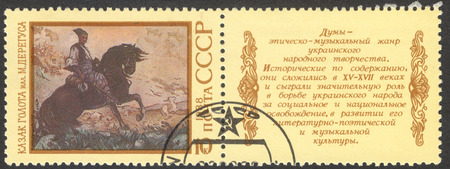 poems: MOSCOW, RUSSIA - CIRCA AUGUST, 2016: a stamp printed in the USSR shows Ukrainian epic poem Kosak Golota, the series Epic Poems of Nations of the USSR, circa 1988