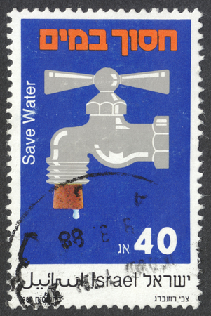 sephardi: MOSCOW, RUSSIA - CIRCA AUGUST, 2016: a stamp printed in ISRAEL, with inscription Save water, circa 1988