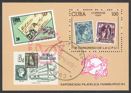 upu: MOSCOW, RUSSIA - CIRCA AUGUST, 2016: a stamp printed in CUBA dedicated to the XIX Congress of UPU, circa 1984