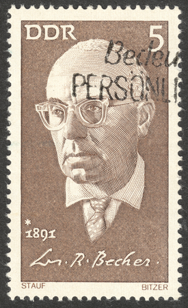 ddr: MOSCOW, RUSSIA - CIRCA AUGUST, 2016: a stamp printed in DDR shows a portrait of  Johannes Robert Becher, the series Famous Persons, circa 1971 Editorial
