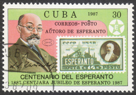 philately: MOSCOW, RUSSIA - CIRCA SEPTEMBER, 2016: a stamp printed in CUBA shows a portrait of Lazarus Ludwig Zamenhof, dedicated to the 100th Anniversary of Esperanto, circa 1987