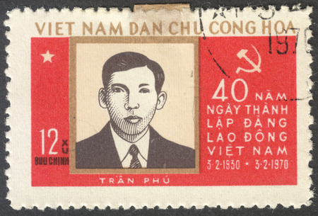 tran: MOSCOW, RUSSIA - CIRCA SEPTEMBER, 2016: a stamp printed in VIETNAM shows a portrait of Tran Phu, the series The 40th Anniversary of Vietnamese Workers Party, circa 1970 Editorial