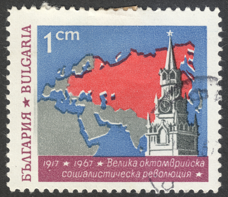 spassky: MOSCOW, RUSSIA - CIRCA SEPTEMBER, 2016: a stamp printed in BULGARIA shows the Spassky tower, the series The 50th Anniversary of the October Revolution, circa 1967 Editorial