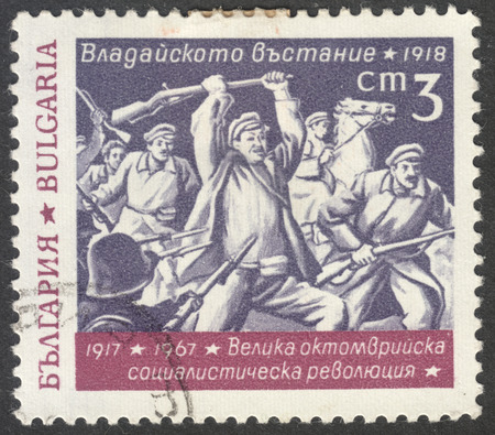 price cutting: MOSCOW, RUSSIA - CIRCA SEPTEMBER, 2016: a stamp printed in BULGARIA shows Mutinery of 1918, the series The 50th Anniversary of the October Revolution, circa 1967