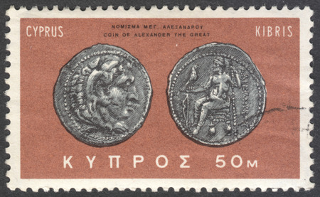 artifact: MOSCOW, RUSSIA - CIRCA OCTOBER, 2016: a post stamp printed in CYPRUS shows a coin of Alexander the Great, the series New Daily Stamps, circa 1966