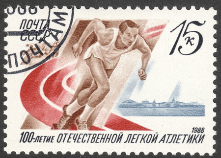 MOSCOW, RUSSIA - CIRCA OCTOBER, 2016: a post stamp printed in the USSR, dedicated to the 100th Anniversary of Russian Athletics, circa 1988